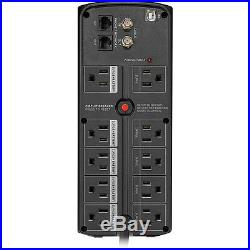 CyberPower 10-Outlet 1500VA PC Battery Back-Up System and Surge Protector
